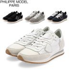 フィリップモデル パリ Philippe Model Paris スニーカー 靴 トロペ シューズ メンズ カジュアル