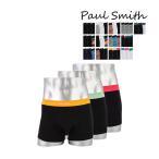 ポールスミス PAUL SMITH メンズ ボクサーパンツ 3枚セット 914C パンツ アンダーウェア おしゃれ