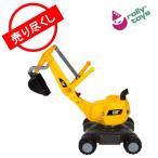 ロリートイズ 乗用玩具 ロリーディガー CAT 421015 ショベルカー おもちゃ 乗り物 Rolly Toys