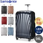 ショッピングサムソナイト サムソナイト Samsonite スーツケース 94L 軽量 コスモライト3.0 スピナー 75cm 73351 COSMOLITE 3.0 SPINNER 75/28 キャリーバッグ 1年保証