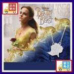 決算セール ディズニー 海外正規ライセンス製品 ディスニープリンセス 美女と野獣コレクション ローズデザイン シルバーネックレス