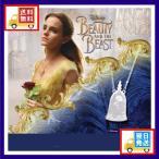 決算セール ディズニー 海外正規ライセンス製品 ディスニープリンセス 美女と野獣コレクション ガラスドームデザイン シルバーネックレス