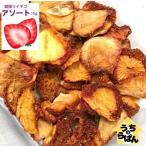 うさぎ 小動物用 おやつ 国産イチゴの実 15g ドライベジ&フルーツ