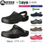CROCS Baya クロックスサンダル バヤ  全5色 メンズ レディース 正規品