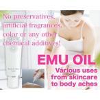Yahoo!ピーイージャパン通販ショップEMUME 100% natural skin care oil
