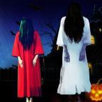 ショッピングハロウィン ハロウィン 霊の女 幽霊 コスチューム パーティー ジョーク衣装 パーティーグッズ コスチューム ハロウィ-ン ホラー レディース メンズ 男女兼用