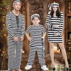 ショッピングハロウィン ハロウィン衣装 コスプレ 子供 仮装 親子服 コスプレ衣装 囚人服 大人用 子供用 男性