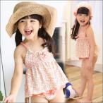 ショッピングセパレート セパレート 女の子 水着 花柄 クロース かわいい 3点セット 帽子付き お花 フリル 子供用 80 90 100 110 120 130 kids