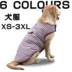 ショッピング犬 犬服 秋冬 防寒 ダウン ジャケット ドッグウェア ファッション 人気 ダウンベスト おしゃれ ダウンコート 犬用 コスチューム ノースリーブ パーカー 軽量