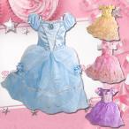 ドレス 子供 プリンセスドレス 子供 お姫様 ワンピース お姫様ドレス 女の子 キッズドレス ハロウイン 衣装 子供 コスプレ 写真 結婚式  七五三 卒業式