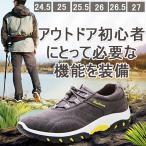 ショッピングウォーキングシューズ ウォーキングシューズ メンズ 通気性 スニーカー スポーツ アウトドア 登山靴 キャンプ カジュアル 歩きやすい 靴 メンズシューズ 痛くない