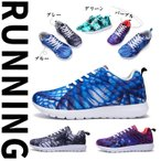 Yahoo!fashion-babyスニーカー ランニングシューズ 靴 レディース ウォーキング ジョギング  23~27.5cm カップル 男女兼用 オシャレ メンズ スポッツ シューズ 運動靴 通学 派手