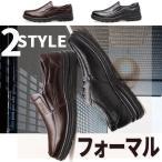 ショッピングメンズ シューズ メンズシューズ 革靴 ビジネスシューズ 男 靴 本革 滑り止め 紳士靴 新品 カジュアル レザー ファション プレゼント ブラック ブラック 父の日 通勤 通学 安い