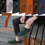 ショッピングフォーマルシューズ カジュアルシューズ メンズ 革靴 ドレスシューズ 敬老の日 通勤 紳士靴 メンズ靴 全7色 定番 春秋 かっこい お洒落 ビジネスシューズ フォーマル
