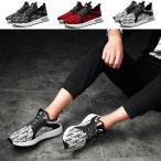スニーカー メンズ 靴 黒 ランニングシューズ 通学靴