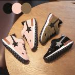 子供靴 おしゃれ キッズ ジュニア 子供用 男の子 女の子 学校 幼稚園 保育園 運動靴 紐なし 脱ぎ履き 簡単  ベルクロ 13cm-19cm スーパースター ブラック