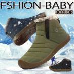 ショッピングムートン ムートンブーツ ペアルック レディース メンズ シューズ 冬靴 アウトドア 裏起毛 防寒対策 保温 防水 ローヒール 歩きやすい 大きいサイズ カジュアル シンプル