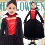 ショッピングハロウィン ハロウィン 衣装 子供 女の子 ドレス コスプレ 小悪魔 衣装 仮装 魔女ドレス キッズ コスプレ 子ども ワンピース レッド