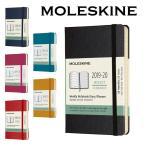【正規販売】MOLESKINE モレスキン 18カ月 ウィークリーダイアリー ハードカバー ポケット
