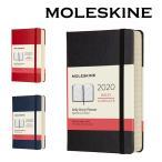 【正規販売】MOLESKINE モレスキン 12カ月デイリーダイアリー ハードカバー ポケット