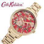 ショッピングキャスキッドソン 正規販売店 送料無料 キャスキッドソン Cath Kidston CKL001GM ガーデンローズ ゴールド 腕時計