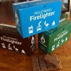 着火剤 ファイアライター(着火材)60枚入り 二箱