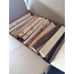 薪(杉)焚き付け用 山形県産 15kg超 一箱 薪ストーブ・焚き火・BBQに!