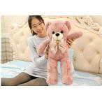 【送料無料】ぬいぐるみ くま クリスマス プレゼント デデイベア クマ 動物熊 縫いぐるみ 彼女 子供 ギフト おもちゃ 贈り物60cm