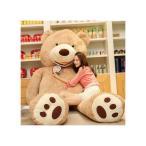 【送料無料】ぬいぐるみ 特大 くま テディベアクマ アメリカ コストコ 動物ぬいぐるみ 可愛い熊ふわふわ抱き枕プレゼント最適200cm
