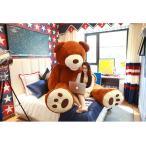ぬいぐるみ特大くま テディベアクマ アメリカ コストコ 動物ぬいぐるみ 可愛い熊ふわふわ抱き枕プレゼント最適200cmダックブラウン