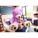ぬいぐるみ特大くま テディベアクマ アメリカ コストコ 動物ぬいぐるみ 可愛い熊ふわふわ抱き枕プレゼント最適200cmパープル