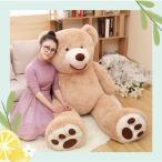 ぬいぐるみ  クマ 大きい 巨大 熊 コストコ クリスマス 誕生日 ギフト 彼女 抱き枕 結婚祝い お礼 可愛い 130cm