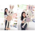 【送料無料】ウサギ ぬいぐるみ 抱き枕 クリスマス