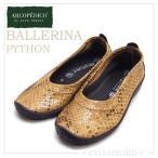エリオさんの靴 アルコペディコ ARCOPEDICO 靴 L15 パイソン バレリーナ ブラウン 数量限定/新登場 サイズ交換・返品不可