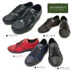 エリオさんの靴 アルコペディコ ARCOPEDICO 靴 L'ライン LETA リタ ポルトガル製 スニーカー サイズ交換・返品不可