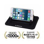 LAMPO スマートフォン用車載ホルダー GPS用クリップホルダー iPhone 各種スマートフォン スマホスタンド ダッシュボード 滑り止め 水洗