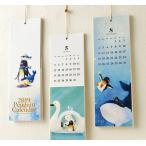 Yahoo!ペンギンと2019  ペンギン アート カレンダー ( インテリア 雑貨 ぺんぎん イラスト 2019年度 )