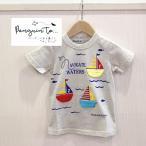 ヨットの下からあらよっと!遊べるペンギンベビーキッズ知育半袖Tシャツ