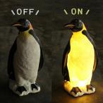 もう夜も怖くない?ペンギンと暮らせるインテリアライト(照明/ペンギン/アメリカン/インテリア/雑貨)