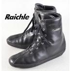 ヴィンテージ 1970年代頃 /  Raichle ライケル / アウトドアブーツ / ブラック / JPN27.0cm