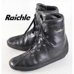 【SALE】ヴィンテージ 1970年代頃 /  Raichle ライケル / アウトドアブーツ / ブラック / JPN27.0cm