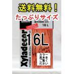 「送料無料」「ベロ付」キシラデコール 標準色 16L/缶