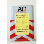 ACルーフペイントリッチ(アリゾナブラウン) 14L/缶 トタンペイント ブリキ 塗料 ペンキ 業務用 塗装 カラートタン トタン 油性 日曜大工 関西ペイント