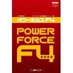 パワーホルスF4 1種(白) 15Kg/缶