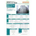 「ベロ付(注ぎ口)」アクアシール200S 16L /缶 撥水剤 吸水防止 浸透性 吸水防止 通気性 打放しコンクリート モルタル ブロック シラン系
