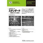 「送料無料」ユカクリートスタンダード (No.15ライトバフ) 4Kg/セット