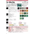 「ベロ付(注ぎ口)」ユータックAシンナー 4L/缶 塗料 ペンキ コンクリート モルタル 通路 床用 塗床 1液 アクリル樹脂 作業性 希釈剤