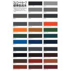 「ベロ付(注ぎ口)」スレコートシンナー  16L/缶 セメント瓦 スレート板 油性 塗料 ペンキ 塗装 屋根 作業性 耐候性 ニットク 日本特殊塗料