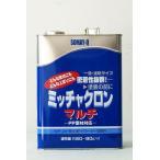 「ベロ付(注ぎ口)」ミッチャクロンマルチ 3.7L/缶 塗料 プライマー 密着 ペンキ ステンレス アルミ ポリプロピレン ABS樹脂 染めQテクノロジー