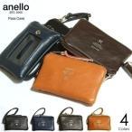 anello - anello アネロ パスケース 定期入れ コインケース PUレザー Premium Clasp プレミアム リール付 ネコポス対応